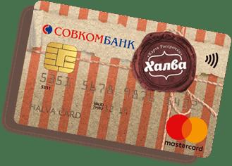 потребительский кредит в ак барс банке в г.казани